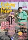 Fan23_cover